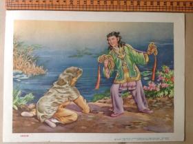50年代年画宣传画 吴少云 《刘海戏金蟾》-16开