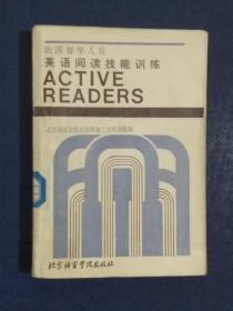 《出国留学人员英语阅读技能训练》(DS)