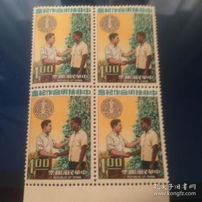 中非技术合作邮票