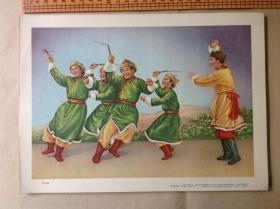 50年代年画宣传画  章育青 《牧人舞》-16开