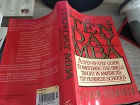 英文原版 The Ten Day MBA by Steven A. Silbiger 著