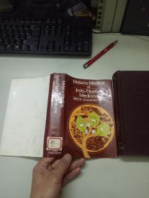 Materia Medical of Indo-Tibetan Medicine (印度-西藏药物学)