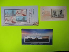 邮票样张:【海洋石油】【伊斯坦布尔博斯普鲁斯大桥与泰州长江公路大桥】【韦国清同志诞生一百周年】【2012年邮票珍藏纪念张】3张合售