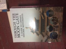 through the moon gate a guide to china\s historic monuments