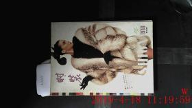 时装 冬 1988 4期