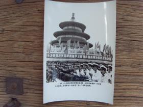 1977年,解放军官兵在北京天坛公园欢度五一国际劳动节