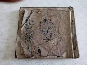 【复印件】清代法术符咒书 害人法与解法 哪咤咒 上刀梯法 手诀看鬼法 线装件