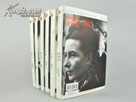 精装毛边本:《亲历中国丛书》第一辑全六册