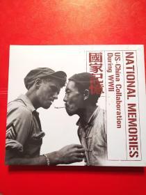 NATIONAL MEMORIES 国家记忆中美合作二战期间 全新