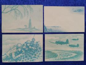 五十年代抗美援朝美术封 名画美术封 中国名胜美术封,18枚,信封正面全图。精美之至。由于年代久远此封存世量极少,堪称绝品。