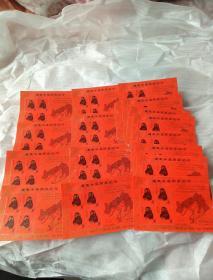 辽东半岛开放纪念    猴票四联  17张合售(1998年3月,国务院决定将辽东半岛8市16县划为沿海经济开放区。为纪念辽东半岛全面开放,特印制纪念章一套)