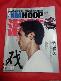 NBA 灌篮(2012,23)
