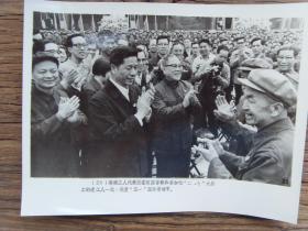 1977年,香港澳门代表和参加二七大罢工老工人,参加五一国际劳动节游园