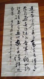 【保真】中国书法研究会会员、山东省书协会员王忠华作品:刘眘虚《阙题》