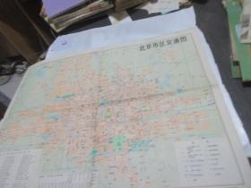 北京市区交通图1978年