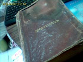 美国插图医学词典【牛皮封面】巨厚本,书重2公斤