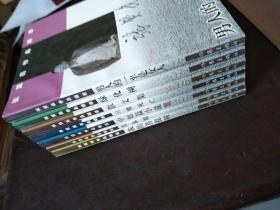 张贤亮作品精萃(全七册)每本都有作者签名