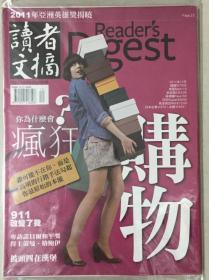 Reader·s digest 读者文摘 2011年 第12期 原版外文英文期刊