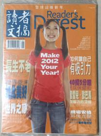 Reader·s digest 读者文摘 2012年 第1期 原版外文英文期刊