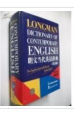 朗文当代英语辞典[英文版]