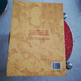 重返敦煌:敦煌书学溯流与当代意义重构