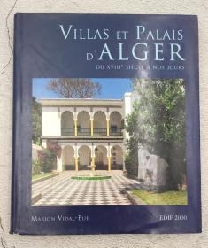 VILLAS ET PALAIS D ALGER