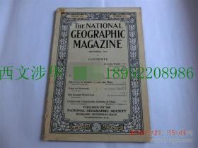 【现货 包邮】《美国国家地理》 1910年9月 中国风俗 8幅影像  Curious and Characteristic Customs of China