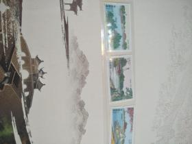 大美扬州(邮票册)