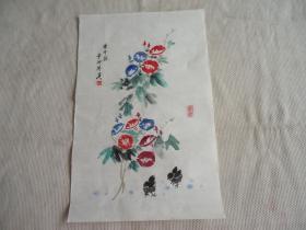 国画花卉画'。'