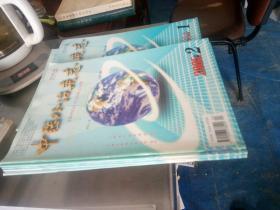 中医外治杂志   第14卷(2005年2-6期)