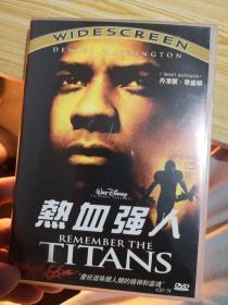 DVD 光辉岁月 又名: 热血强人 冲锋陷阵 铭记泰坦 导演:鲍兹·亚金 D5
