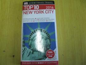 2016年美国旅游地图指南,英文版