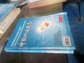 中医外治杂志 2009年  第18卷第1-6期全