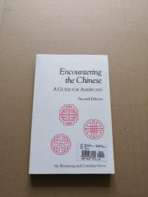 Encountering the Chinese: A Guide for Americans(second edition)