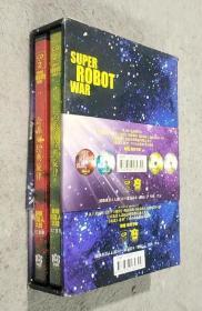 超级机器人大战 魂之重奏 CD套装