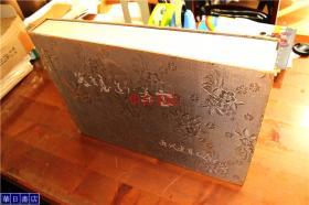 数寄屋造与茶室 日本建筑   近代建筑书房出版  8开  约11斤重   品好包邮