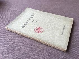 汉语语法问题研究(续编)
