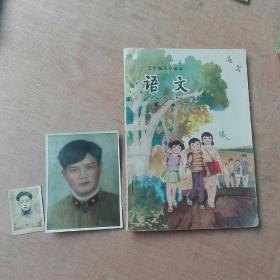 民国军人照片人工上色及写有1948年12月共两张(喻珍学友世雄赠)。