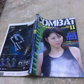 COMBAT 2003.11