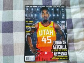 扣篮 SLAM 2018年9月 灌篮扣篮 篮球杂志