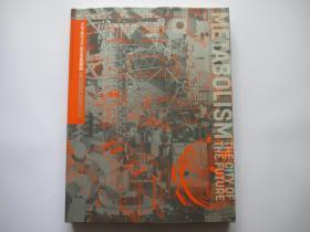 METABOLISM, THE CITY OF THE FUTURE. メタボリズムの未来都市展