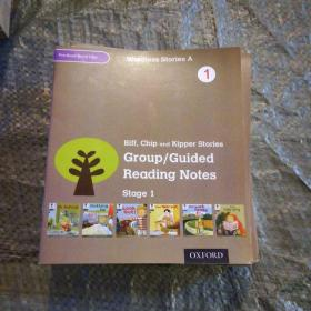 Biff, Chip and Kipper Stories Group/Guided Reading Notes Stage 1, Stage 2.19册全