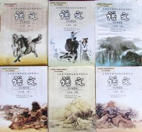 二手包邮人教老版初中语文789年级全套6本教科书课本教材全彩色