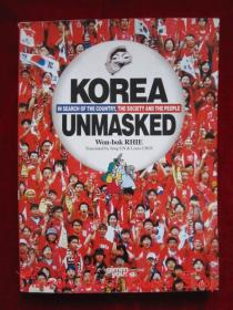 Korea Unmasked: In Search of the Country, the Society and the People(英语原版 彩色绘图平装本)摘下面具的韩国:寻找国家、社会和人民