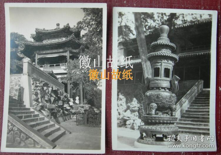 民国老照片:民国北京风景建筑(2张)