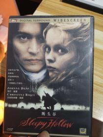 断头谷 DVD