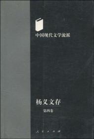周恩来总理生涯 熊华源 廖心文 人民出版社 9787010025445