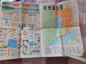 旅游图  杭州