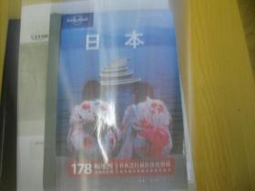 旅行指南,日本,178幅地图