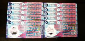 香港2007年港幣10元塑料鈔【唐英年】簽名,全新保真【共10張連號】